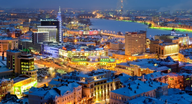 Weekend a Kazan